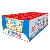 義美低糖豆奶250MLx24【愛買】