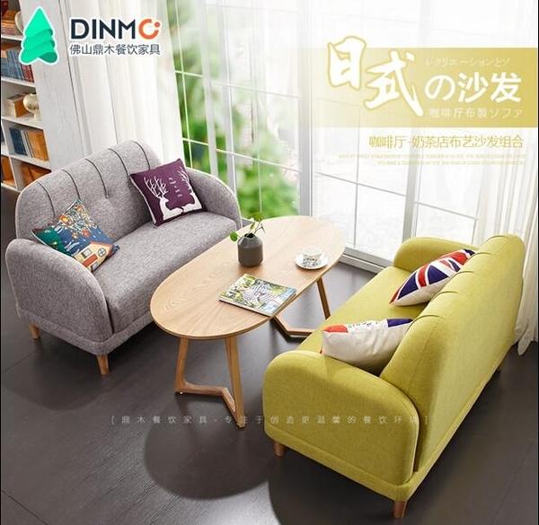 Z-咖啡廳布藝沙發 奶茶店冷飲咖啡店沙發 西餐廳主題餐廳餐桌椅組合