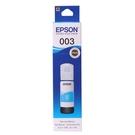 EPSON T00V200 藍色墨水罐 適用 L3110/L3150