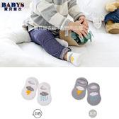 童襪 襪子 踝襪 陰天 下雨天 棉質 透氣 防滑 二款  寶貝童衣