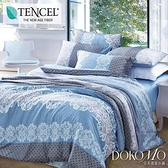 DOKOMO朵可•茉 MIT《瑟然》法式天絲 加大6尺四件式兩用被床包組