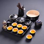 整套功夫茶具黑陶瓷茶壺茶碗泡茶辦公室日式茶杯套裝家用簡約 AW706『男人範』