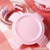 保鮮盒 保鮮盒飯盒微波爐用保鮮碗套裝帶蓋長方圓形便當盒 樂活生活館