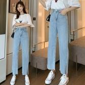 秋裝女開邊時尚設計牛仔褲設計感顯瘦高腰百搭潮女S到4XLF2128-A依佳衣
