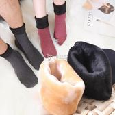 男士冬天襪子 新款襪子女冬季加絨加厚中筒襪短襪毛襪子男冬天保暖地板睡眠襪冬 卡菲婭