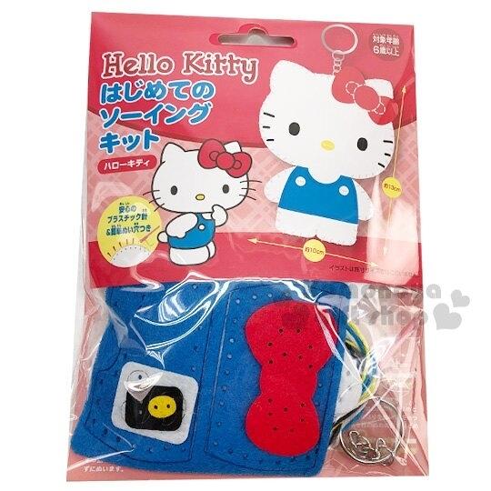 〔小禮堂〕Hello Kitty DIY不織布玩偶娃娃鑰匙圈《紅藍》手作掛飾.吊飾.鎖圈 4971413-01601