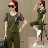 運動套裝女裝2020新款韓版寬鬆大碼時尚短袖七分褲休閒跑步服春夏『艾麗花園』
