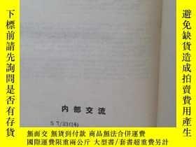 二手書博民逛書店英文版罕見longman dictionary of conte