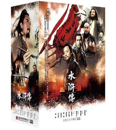 新水滸傳(全86集) 硬盒精裝版 DVD ( 張涵予/李宗翰/安以軒/胡東/景崗山/高虎/甘婷婷/嚴寬 )