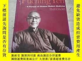 二手書博民逛書店Fuching罕見Yen顏福慶傳(英文版)張強籤贈本Y21282