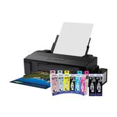 EPSON L1800 A3六色單功能原廠連續供墨印表機 搭三黑五彩T673原廠墨水