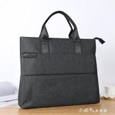 文件袋手提A4多層帆布拉錬袋大容量男女士商務公文包會議袋可訂製 小確幸