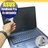 【Ezstick】ASUS UX580 GE 靜電式筆電LCD液晶螢幕貼 (可選鏡面或霧面)