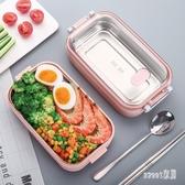 飯盒 飯盒日式多層便當盒分隔型防燙便攜中小學生保溫不銹鋼上班族餐盒『Sweet家居』