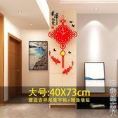 中國風石英鐘表掛鐘客廳家用個性創意時尚現代潮流掛表中國結時鐘 NMS名購居家