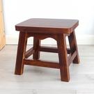 小木凳 實木小方凳客廳木凳小凳原木小凳子家用小矮凳木頭凳子 晶彩 99免運