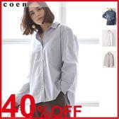 出清 兩穿 白色襯衫 直條紋襯衫 防曬外套 和風 現貨 免運費 日本品牌【coen】