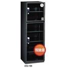 【奇奇文具】收藏家 AX2-180 174公升高智能雙除濕電子防潮櫃