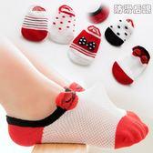 兒童襪子棉質鏤空網眼季薄款男女童船襪1-3-5-7-9歲寶寶薄襪【週年慶免運八折】