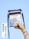 手機包 手機包女斜背豎款學生日繫卡通可愛鑰匙零錢袋2021新款迷你小包包 韓國時尚週