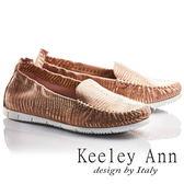 ★2017春夏★Keeley Ann個性玩酷~嘻哈風金蔥條紋布真皮軟墊平底樂福鞋(粉紅色)