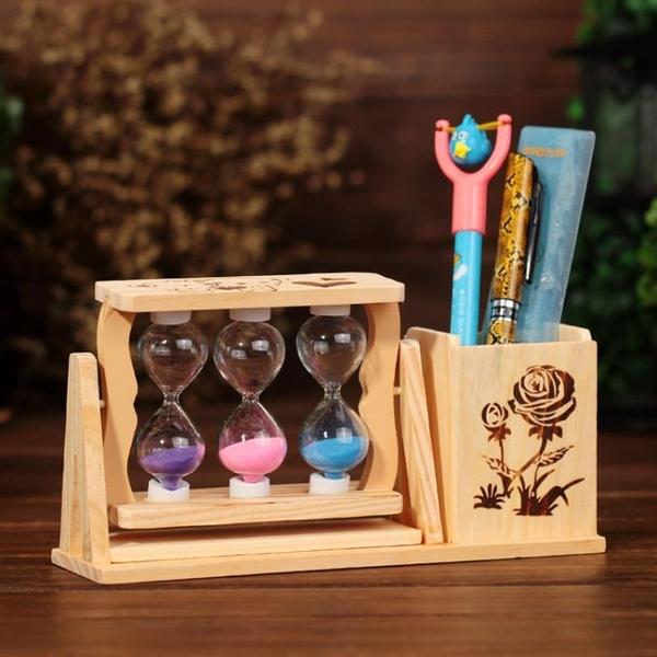 沙漏計時器 創意木質卡通筆筒旋轉沙漏時間桌面手工擺件學生實用活動精品禮品 滿天星