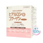 FINE 膠原美顏粉 (200g/瓶) 膠原蛋白 煉乳風味 中化健康 日本原裝進口【生活ODOKE】