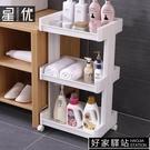 衛生間置物架塑膠置地式浴室廁所收納架多層廚房儲物架子落地3層