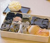 佳斯捷大佳寶物品盒襪子整理盒內衣收納盒收納盒置物盒飾品盒79101  通
