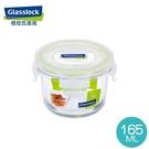 Glasslock 強化玻璃微波保鮮盒 圓形165ml RP548(MCCB016)