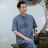 中老年人短袖唐裝套裝中年男爸爸裝夏裝70歲80爺爺夏季衣服中國風 居享優品