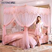 蚊帳落地子1.5m1.8m床雙人家用支架三開門公主風加密加厚 NMS街頭潮人
