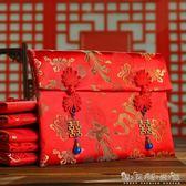 結婚婚慶禮金包紅包袋個性創意布藝改口3-6萬元大紅包婚禮利是封 晴天時尚館