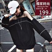 克妹Ke-Mei【AT62357】暗黑bf風歐美龐克女併接透視網紗T恤上衣