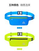 運動腰包男女戶外防水貼身隱形手機包騎行馬拉鬆跑步裝備健身夜跑 9號潮人館