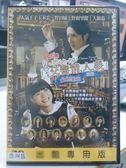 挖寶二手片-D13-017-正版DVD*日片【交響情人夢最終樂章-前篇】-玉木宏*上野樹里