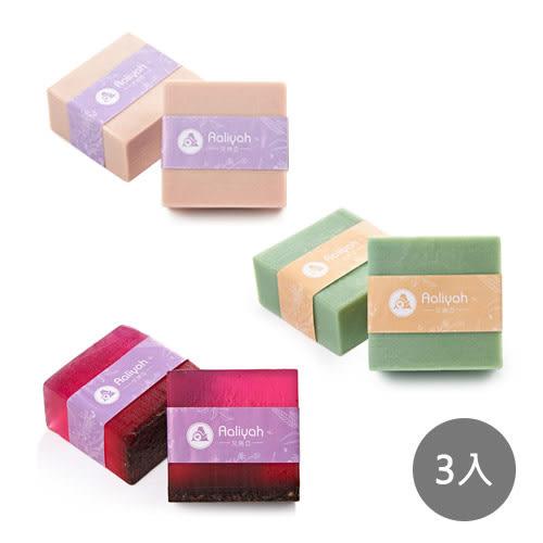 Aaliyah手工皂沐浴洗臉調理3入組 抹茶調理+紅酒多酚+皇室玫瑰(不含盒子)
