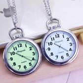 清晰數字夜光中高考學生考試錶男士老人石英防水鑰匙扣 萬客城