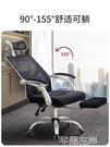 電腦椅 八九間電腦椅辦公椅子靠背電競椅游戲轉椅老板椅家用可躺人 芊墨左岸LX