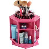 360度旋轉桌面化妝品收納盒塑料彩妝梳妝臺收納架 【格林世家】