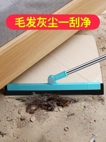 掃把浴室刮水器地刮衛生間刮地板掃頭髮神器魔術家用掃地掃水拖把 台秋節