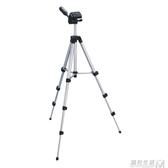 輕便攜數碼照相機微單三腳架手機拍照自拍支架攝像三角架  WD 遇見生活