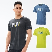 MIZUNO 男款路跑短袖T恤 運動上衣 RUN 設計印花 吸汗快乾 夜間反光 J2TA1002 21SS 【樂買網】