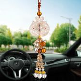汽車掛件平安符高檔車掛飾女士氣質簡約新款可愛個性車內吊飾 潮先生