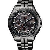 台灣限量150只 CITIZEN 星辰 限量光動能電波鈦金屬手錶-黑/42.7mm AT9097-54E
