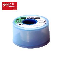 日本goot 無鉛含銀焊錫100g 1.0mm SF-B1010