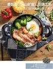湯鍋 麥飯石湯鍋不粘鍋燉鍋加厚加深雙耳深鍋家用燃氣電磁爐通用煮鍋