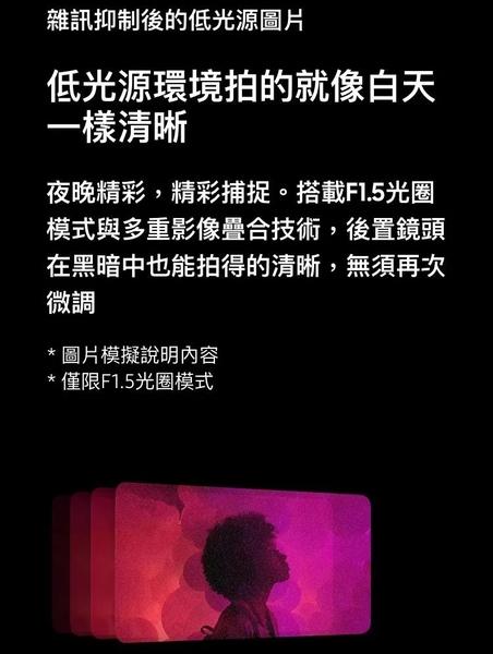 【創宇通訊│福利品】贈好禮 S等級保固6個月 SAMSUNG Galaxy S9 Plus 6G+256GB (G965) 開發票
