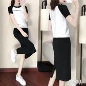 氣質淑女針織休閒套裝裙子女夏季2019新款韓版時尚兩件套zt1549 『紅袖伊人』