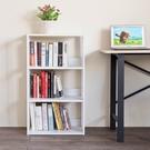 書櫃 置物櫃 收納櫃【收納屋】三層書櫃-白 &DIY組合傢俱
